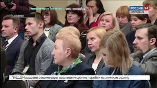 Работники музеев ПФО обсудили в Саранске нюансы развития деятельности
