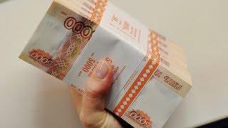 115 миллионов присвоила себе директор накопительного кооператива из Сургута