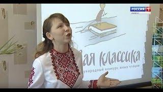 Детская передача «Шонанпыл» 04 04 2018