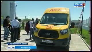 В Астраханской области открыли первую в России Туркменскую школу