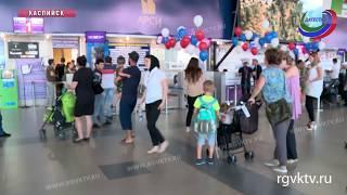 Между Махачкалой и Казанью открыто открыто прямое авиасообщение