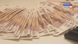 Депутаты Костромской Облдумы обсудили законопроект о пенсионных реформах