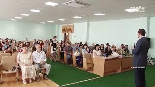 В Ставропольском крае 498 семей получили свидетельства на покупку жилья по региональной программе