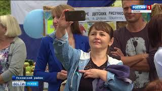 Вести-Псков 27.08.2018 14-40