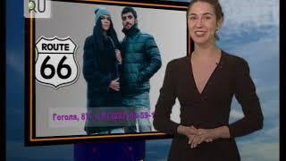Прогноз погоды с Ксенией Аванесовой на 7 ноября