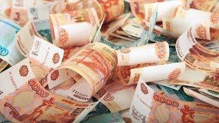 В Югре поделили 24 миллиарда рублей