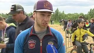 В Ярославле состоялся первый этап открытого чемпионата по мотокроссу