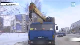 Паралич движения трамваев и серия дорожно-транспортных происшествий в Нижнекамске - ТНВ