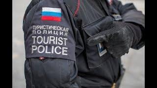 В Саранске появится туристическая полиция