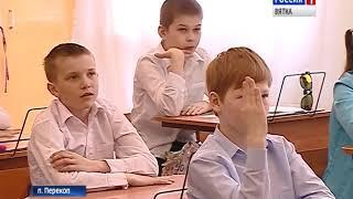 Литературно-краеведческий десант в Перекопе (ГТРК Вятка)