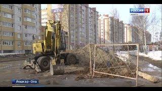 «Море Анникова» вскоре должно исчезнуть с улицы Йошкар-Олы - Вести Марий Эл