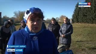 Спортивная площадка появилась в алтайском селе благодаря проекту поддержки местных инициатив