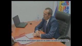 Михаил Игнатьев провёл приём граждан по личным вопросам