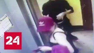 Пытавшихся устроить взрыв в Петербурге убийц задержали благодаря камерам наблюдения - Россия 24