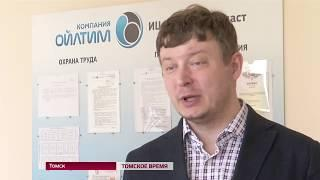 Томские инноваторы смогут поселиться рядом с ТВЗ