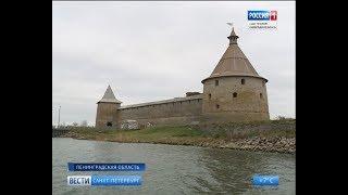 Вести Санкт-Петербург. Выпуск 20:45 от 1.11.2018