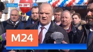 Известные люди поделились своими впечатлениями от выборов президента - Москва 24