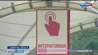 На молодежном форуме «iВолга-2018» Пензенскую область представляют 99 человек
