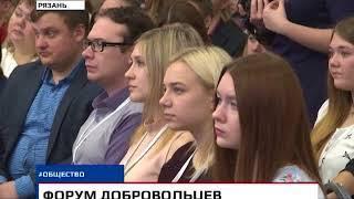 Новости Рязани 21 февраля 2018 (эфир 15:00)