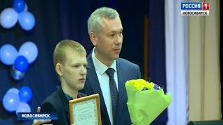 В Новосибирске наградили одаренных детей с инвалидностью