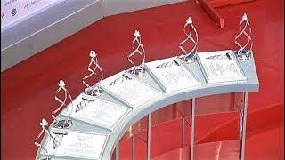 Югорчанам вручат премию «Признание»