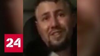 Авиадебошир устроил на борту самолета пьяный спектакль - Россия 24