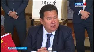 КалмUГУ подписал соглашение о сотрудничестве с Цинхайским национальным университетом
