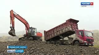 В Чарышском районе строят дамбу, которая защитит дома от подтоплений