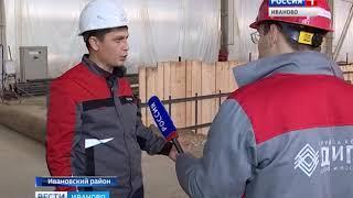В Ивановской области будут производить комплектующие для нефтедобывающей промышленности