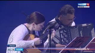 Пензенский ансамбль «Старгород» завершил концертный сезон