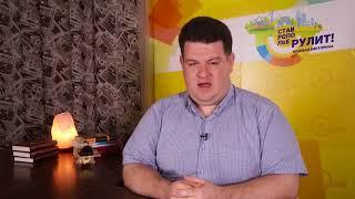 Ставрополье рулит. Вопрос 5