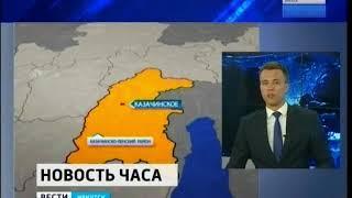 Спасатели доставили в Иркутск 16 летнюю пострадавшую туристку из Московской области