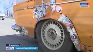 Исчезнет ли автохлам со ставропольских дорог