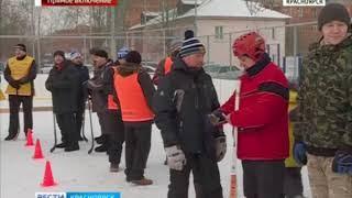 Прямое включение: на правобережье Красноярска проходят соревнования по хоккею в валенках