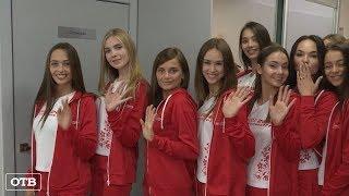 Участницы конкурса «Мисс Екатеринбург» примерили наряды для финального шоу