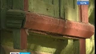 Суд запретил сносить дом Рассушина и вести строительные работы на его территории