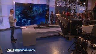 Летняя «Школа телевидения» стартовала в ГТРК «Вологда»
