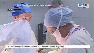 Мордовия на втором месте в России по качеству и безопасности медицины