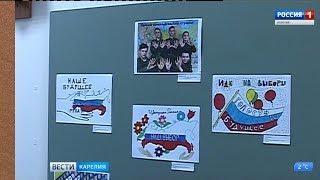 Выставка плакатов открылась в Музее ИЗО Карелии