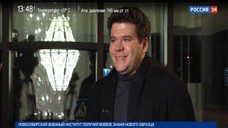 Пианист-виртуоз Денис Мацуев дал эксклюзивное интервью новосибирским «Вестям»