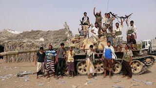 Йемен: из-за войны населению Ходейды грозит гуманитарная катастрофа …