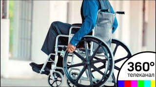 Новая программа помощи инвалидам стартовала в Подмосковье