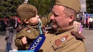 В Калининградской области стартовал автопробег по местам боевой славы