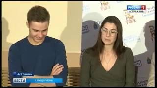 Астраханский ТЮЗ готовит первую премьеру сезона