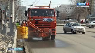 В Перми началась генеральная уборка