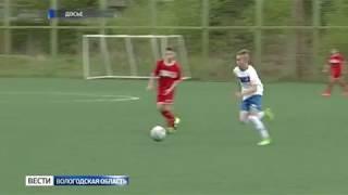 Вологодские футболисты взяли «бронзу» чемпионата России в любительской лиге