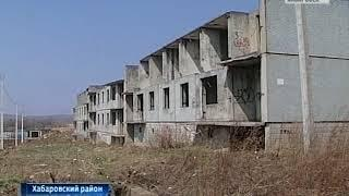 Вести-Хабаровск. Недострои
