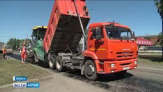 Бийск попал в национальный проект «Безопасные и качественные дороги»