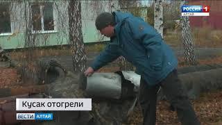 В селе Кусак Немецкого района удалось запустить тепло в дома и социальные объекты