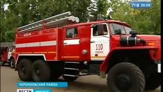 Сергей Левченко посетил с рабочим визитом Свирск в день 69 летия города